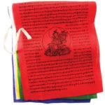 Prayer Flag: TNP Tara, Medium - Tibet Collection
